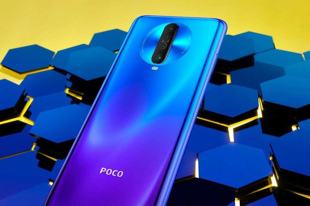 Анонс Poco X2 – недорогой игровой смартфон с потрясающим дизайном